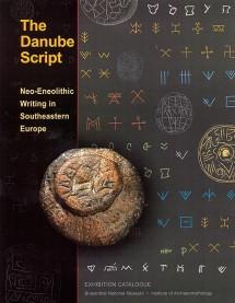The Danube Script - Exhibition Catalogue